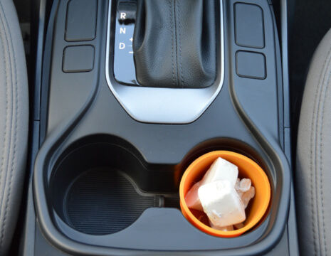 The Orange Peel in a Cup Holder